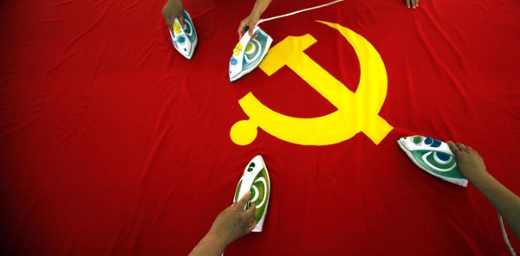 La Chine est-elle socialiste ?